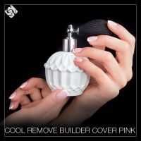 Cool Remove Builder Cover Pink гель