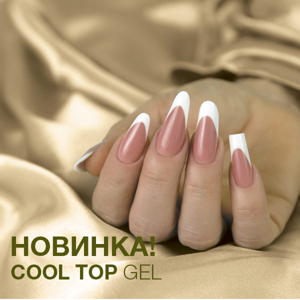 Cool Top Gel Universal - 8ml